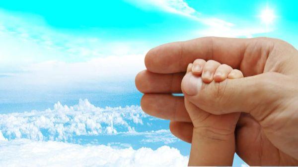 Birth Certificate Registration
